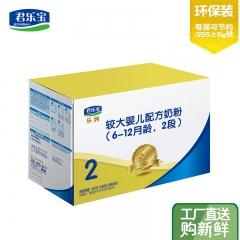 君乐宝乐纯1600克四联包2段6-12个月较大婴儿配方奶粉