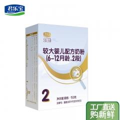 君乐宝乐畅150G盒装2段6-12个月较大婴儿配方奶粉