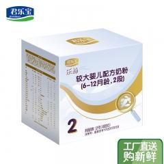君乐宝乐畅1200g三联包量贩装2段6-12个月较大婴儿配方奶粉