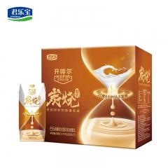 君乐宝37°8酸奶(原味)利乐钻(礼品装)1-12-200g