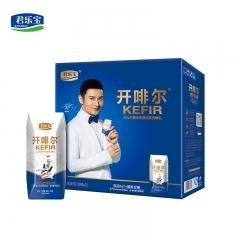 君乐宝开啡尔酸奶(原味)利乐钻(升级装)1-12-200g