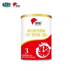 【新品上市】君乐宝旗帜400g听装3段幼儿配方奶粉