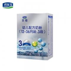 君乐宝乐铂400克盒装3段12-36个月幼儿配方奶粉