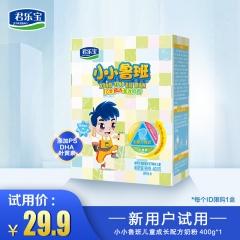 君乐宝小小鲁班400g盒儿童成长配方奶粉