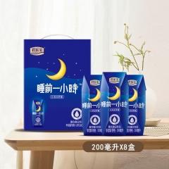 睡前一小时复合蛋白饮品1-8-200ml