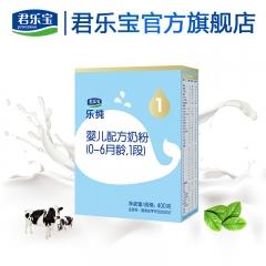 【乐纯卓越】乐纯400g盒装1段婴儿配方奶粉(OPO版)