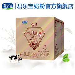 君乐宝恬适1200克三联包量贩装2段6-12个月较大婴儿配方奶粉