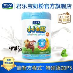 君乐宝小小鲁班800克3-7岁儿童成长配方奶粉